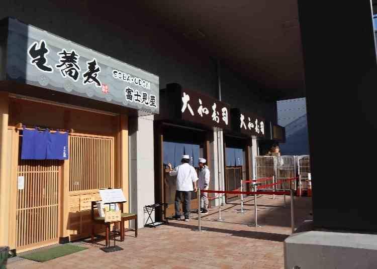 一樓還有餐廳和商店!