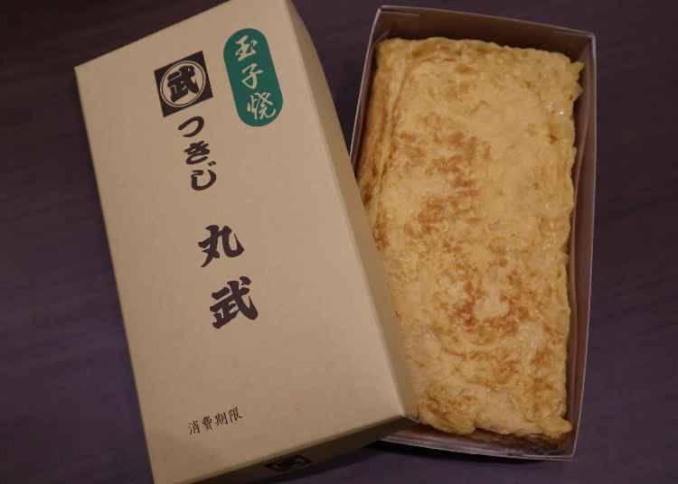 2. Marutake's Tamagoyaki Sandwich