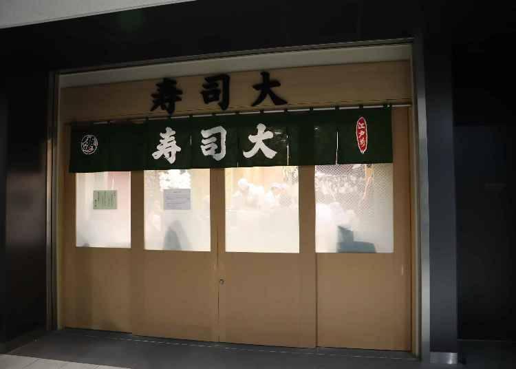 1. Sushi Dai