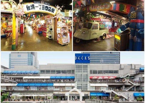 豊洲の観光スポットおすすめ10選! 豊洲市場に行ったら立ち寄りたい周辺の人気スポット