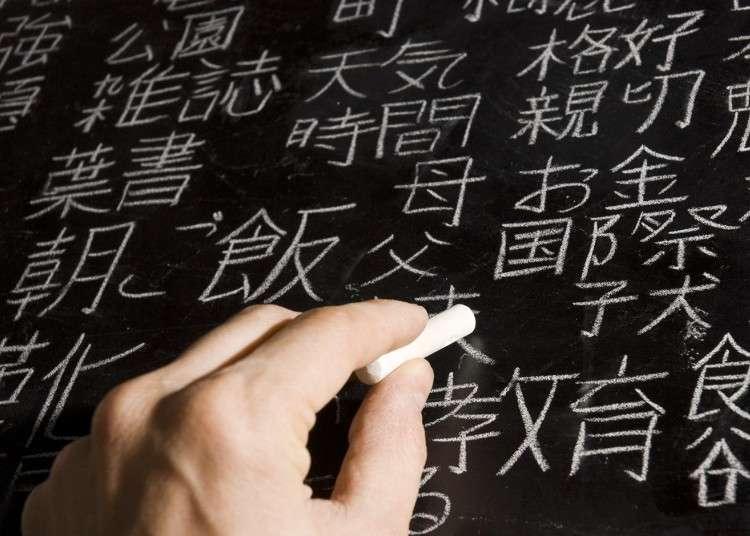 這些漢字在日本居然意思不一樣?旅遊前先來認識台灣人容易誤會的日文漢字吧!