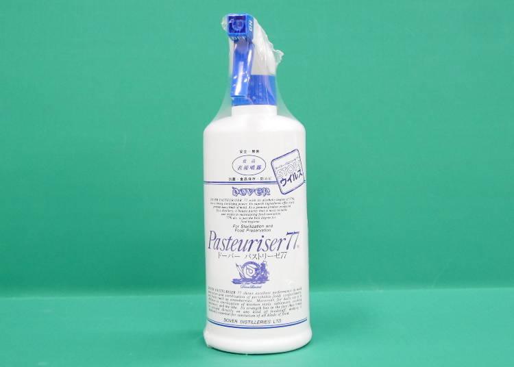 【NO.2/廚房裡的必備品!讓手讓食物通通無菌好安心!「Dover Pasteuriser77」】