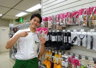 Tokyu Hands Shibuya: 10 Weirdly Useful Japanese Kitchen Goods You'll Wish You Had Sooner
