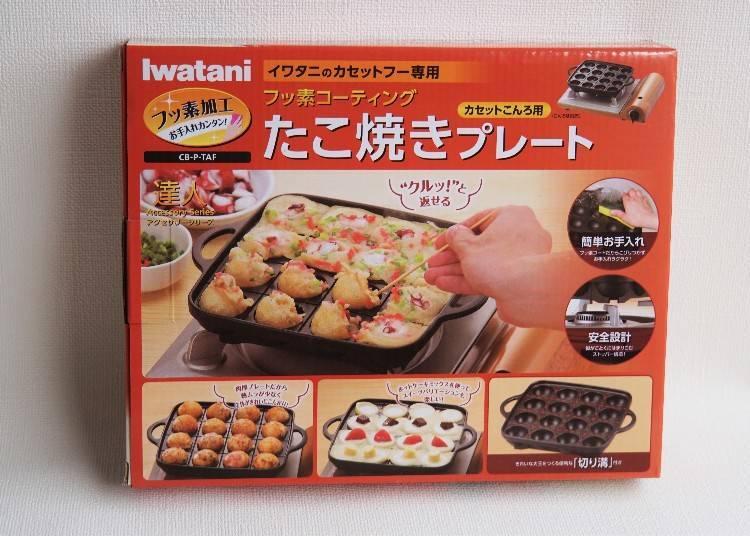 2. Takoyaki Plate