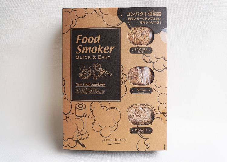 4. Food Smoker – Quick and Easy