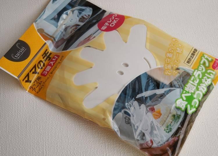 ③有效防止蛋糕上的奶油與食物的醬汁沾到包鮮膜上的「媽媽之手(ママの手)」