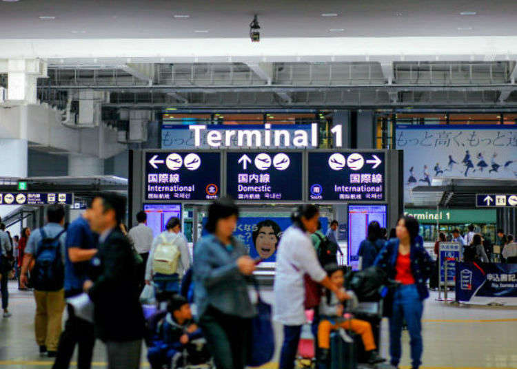 Haneda or Narita? Guide to the Differences Between Tokyo's Two Major Airports - LIVE JAPAN