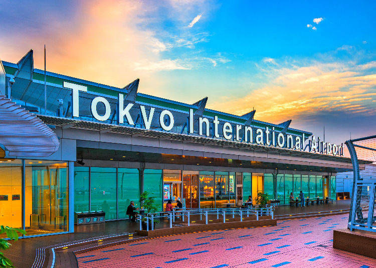 Where are Tokyo's two airports located?