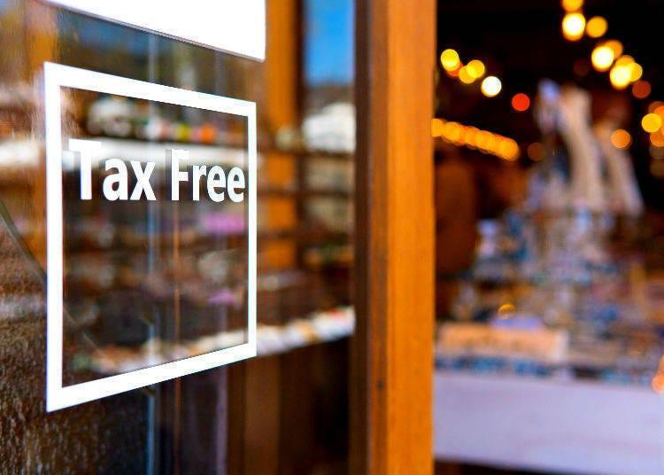 ■理由4:訪日觀光客的特權「免稅制度」