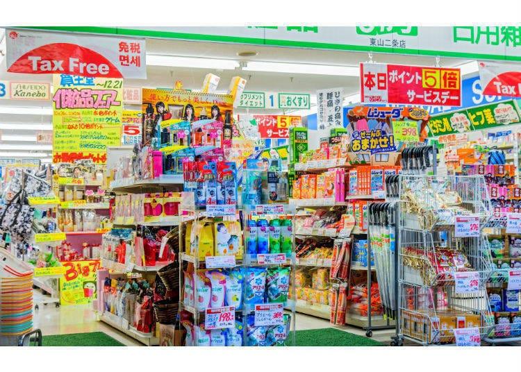 ■理由1:高品質的商品能以親民的價格購入、提供物超所值的商品