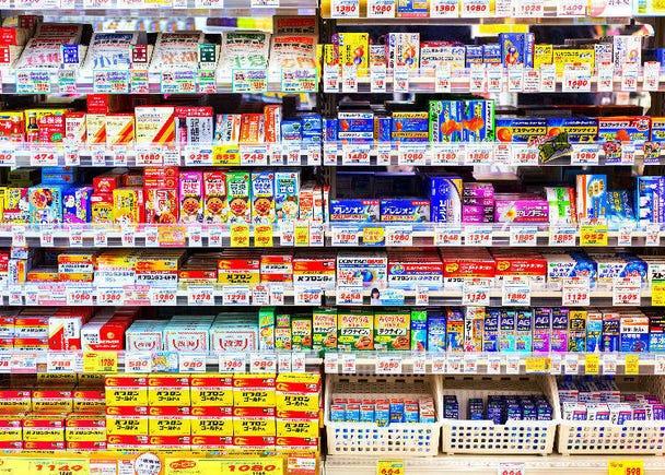■理由3:可以購買到高安全認證的醫藥品