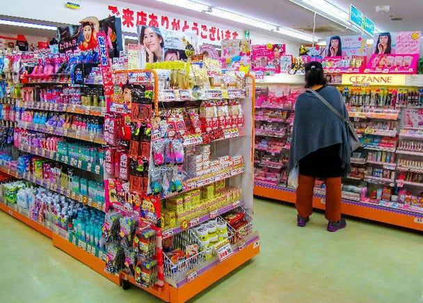 ■理由5:可以購買到物超所值的優秀日本製化妝品