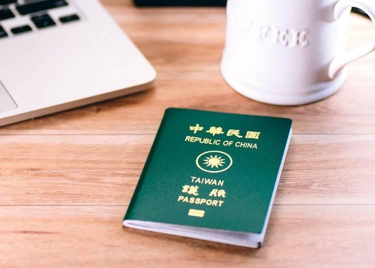 ●台灣人在日本租車時所需要的文件