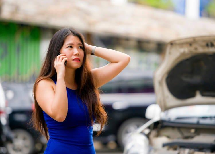 ●引發事故時的對策