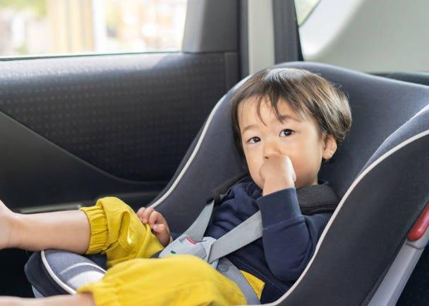 ●一定要記好!日本交通規則