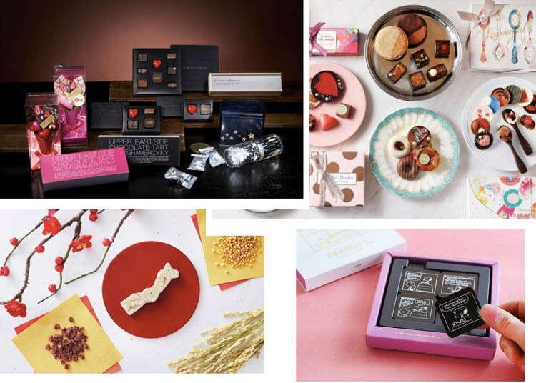 【2019東京情人節限定巧克力特集】今年就在東京用巧克力甜蜜戀人的心!