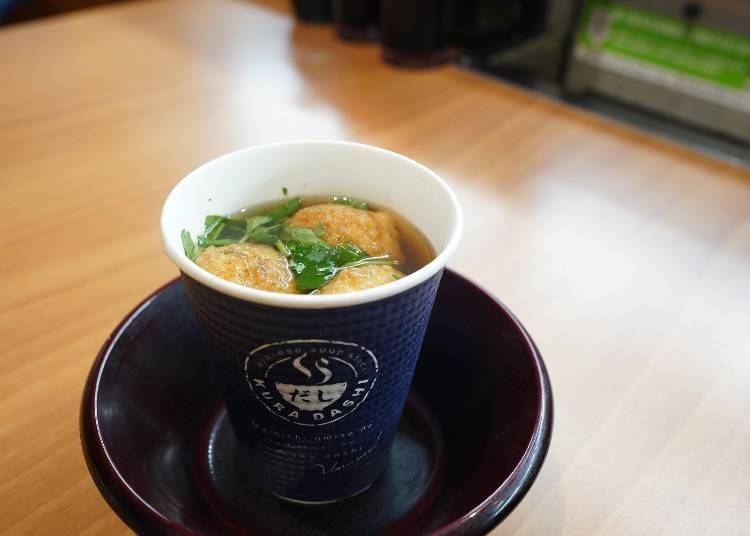 Recommended side menu item #2: Delicious Soup Stock 'Kura Soup Takoyaki!'