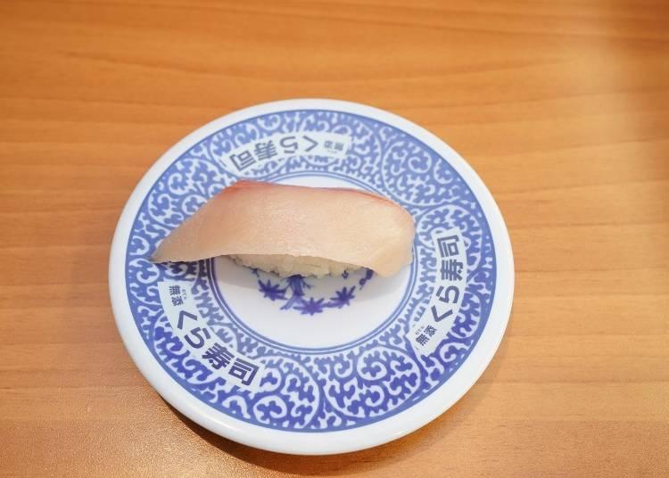 쿠라스시에 왔다면 당연히 먹고 가야할 이곳의 오리지널 초밥!
