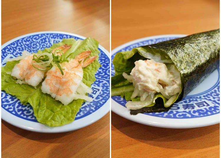 推薦副餐④ 推薦給重視健康的人「蔬菜壽司系列」