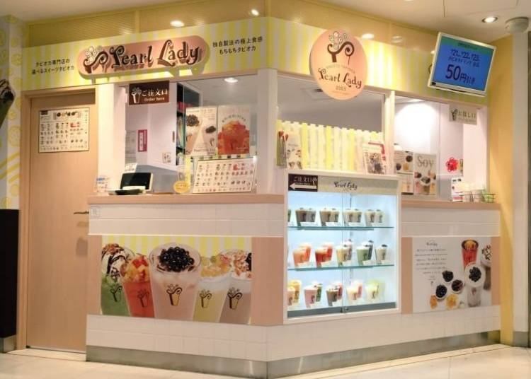 ●Tapioca Store Pearl Lady: Royal Milk Tea and Pearl Milk Tea