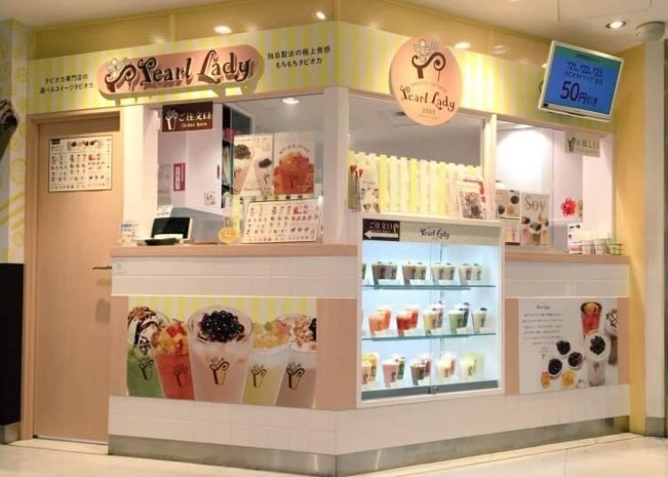 ●Tapioca Store Pearl Lady: Royal Milk Tea and Pearl Milk Tea