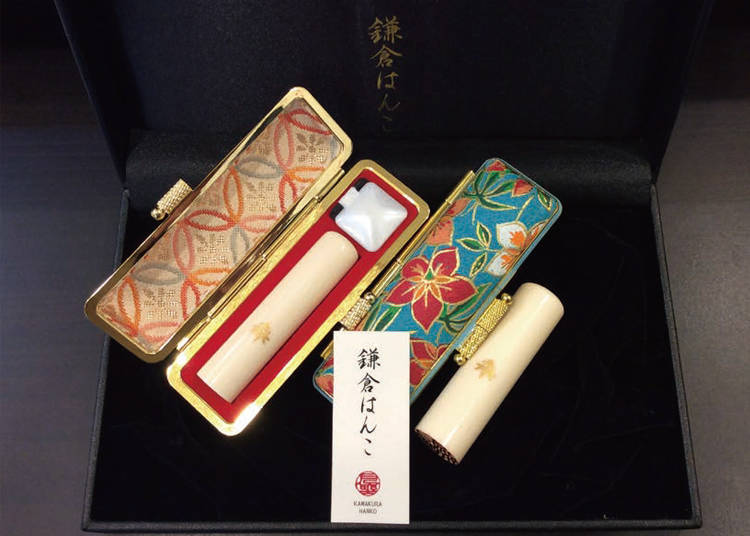Hanko vs. Inkan: what is the difference?