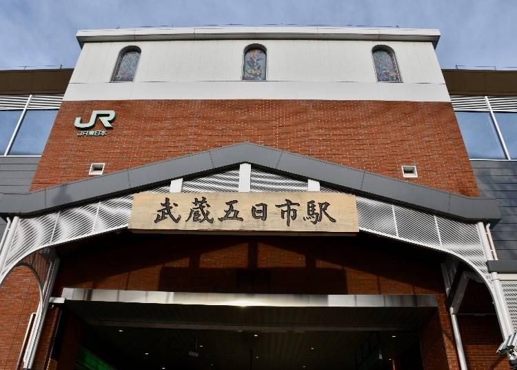 旅のスタートはJR武蔵五日市駅から!