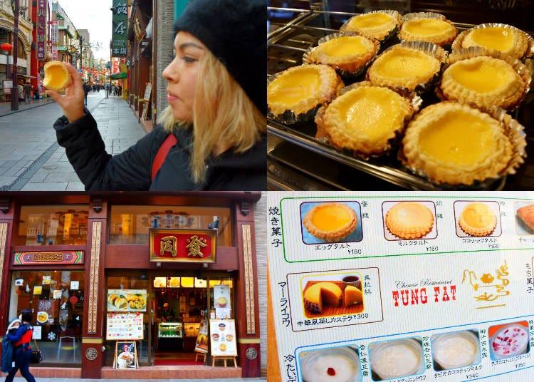 2. Yokohama Chinatown Egg Tart @ Douhatsu