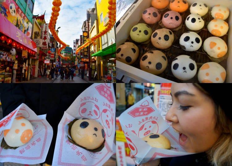 5. Panda Steam Bun @ Rouishin