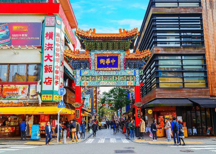 Setting the Scene: Yokohama Chinatown