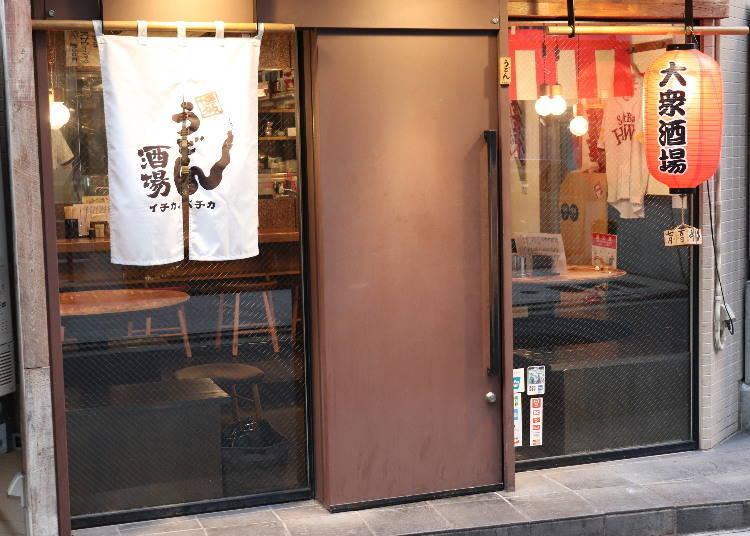 ■博多烏龍麵:「博多烏龍麵酒場 Ichika Bachika」