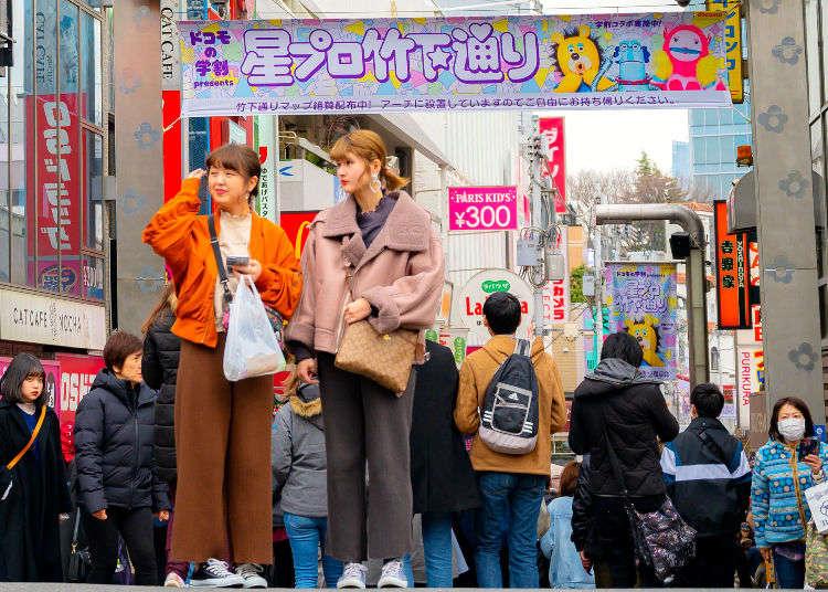 前進日本旅遊前所要先瞭解的事!東京熱鬧的五大繁華商圈之特徵與注意點