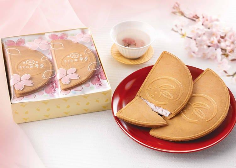 1. Kamakura Sakura Cherry Blossom Tea 'Hangetsu'