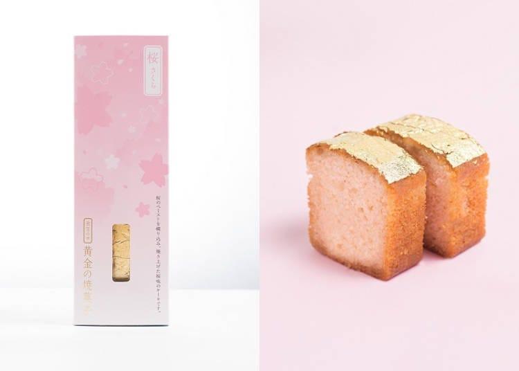 벚꽃 색상의 케이크에 금박이 빛나는 '사쿠라 케이크 황금의 구운과자'