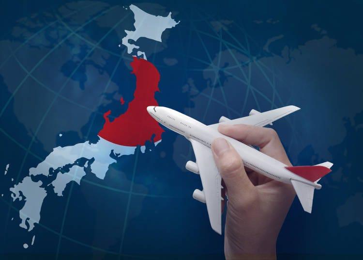 ■國際觀光旅客稅(出國稅)