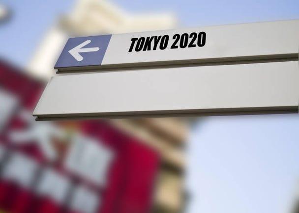 住宿稅番外篇-東京將於奧運期間暫停徵收住宿稅!