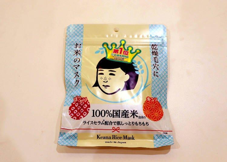 ■500日圓~1000日圓的推薦分送伴手禮