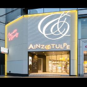 AINZ&TULPE 澀谷公園通店