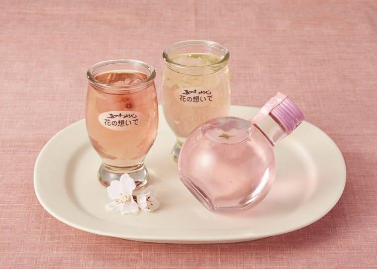 為櫻花乾杯