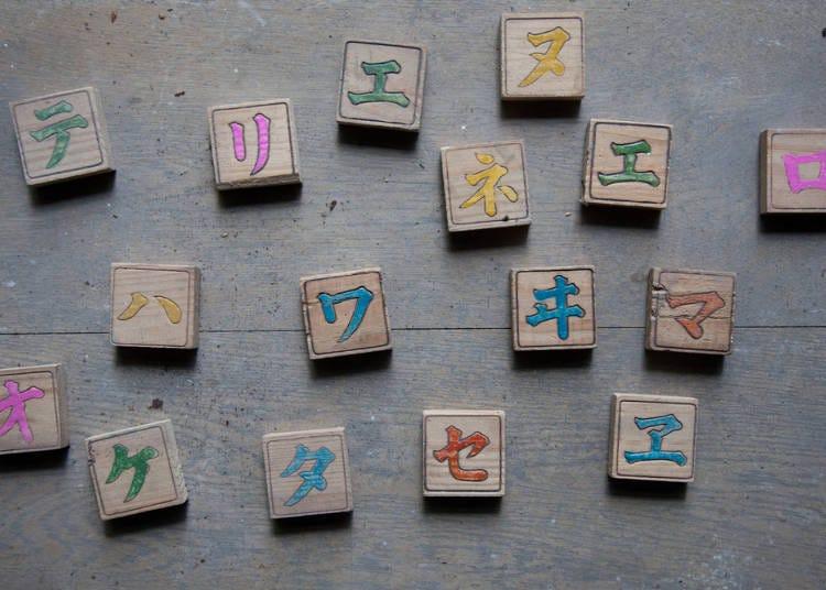 Too few izakaya offer English menu cards. Katakana-English is too difficult to decipher!