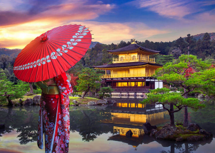 3 – Kinkaku-ji (Part of the Historic Monuments of Ancient Kyoto) – Kyoto