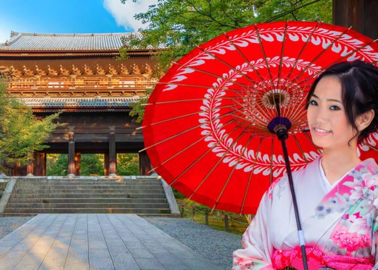 3 – Nanzen-ji – Kyoto
