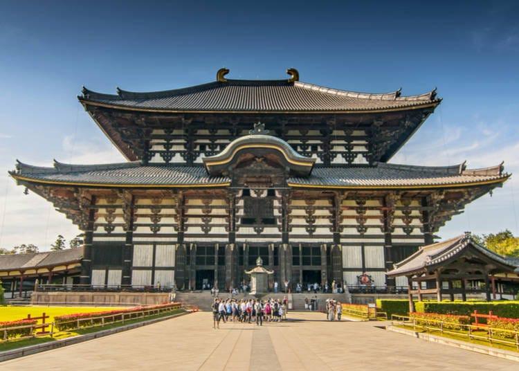 2 - Todai-ji – Nara