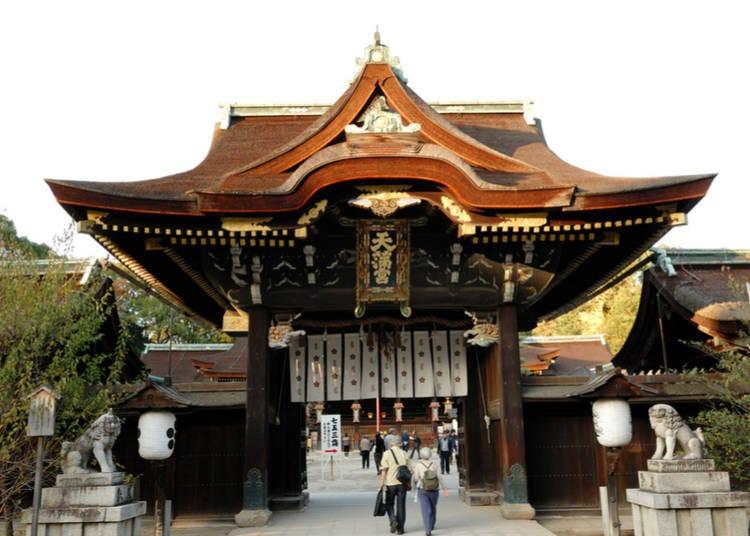 9 – Kitano Tenmangu – Kyoto