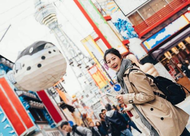 2. Osaka - 大阪 (24m photos on Instagram)
