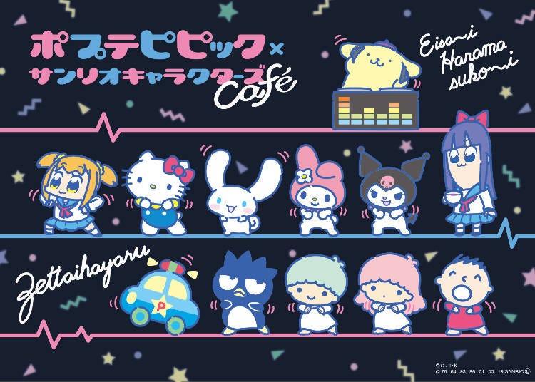 ■話題沸騰「ポプテピピック」×サンリオ人気キャラクターズのコラボカフェ
