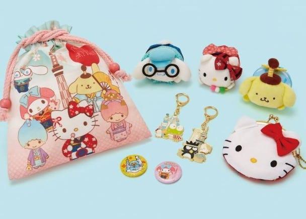 三麗鷗直營角色商店「Hello Kitty Japan 東京晴空街道店」