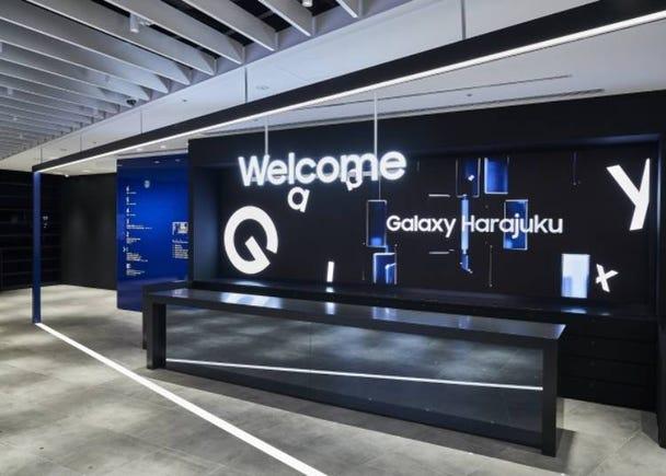 世界最大三星體驗展示中心「Galaxy Harajuku」