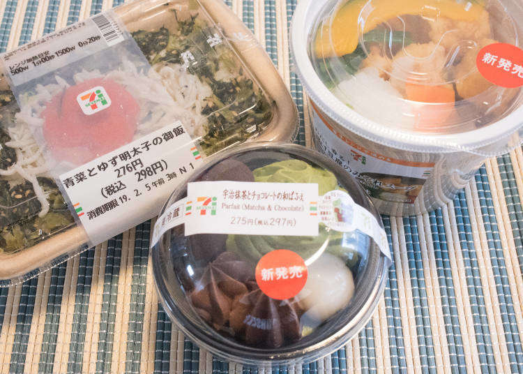 Reasonably-priced Genuine Japanese Cuisine! Full-course Washoku Meals and Japanese Sweets from a Convenience Store