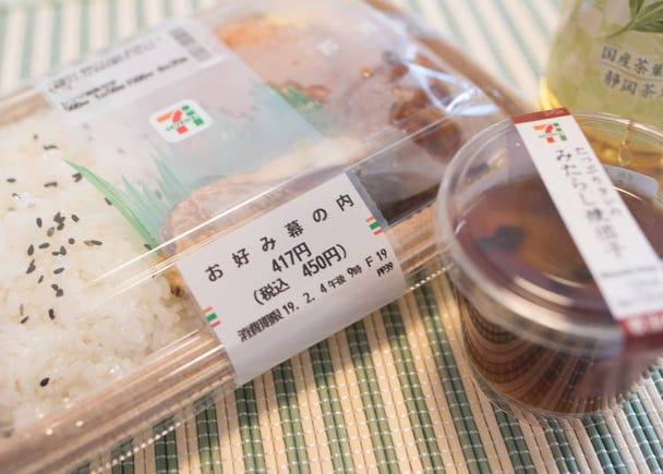 일본인들에게 큰 사랑을 받고 있는 대표 도시락 / '오코노미 마쿠노 우치'(450엔)